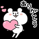 【無料スタンプ】ゆるくま×クロックス|配布期間は2017年5月8日(月)まで