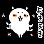 【無料スタンプ】自分ツッコミくま×キャリタス進学 配布期間は2017年5月1日(月)まで