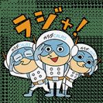 【無料スタンプ】「カラダカルピス」スタンプ|配布期間は2017年6月26日(月)まで