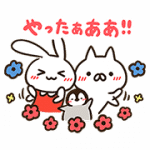 【無料スタンプ】ミミちゃん×ねこぺん日和★コラボスタンプ|配布期間は2017年5月1日(月)まで