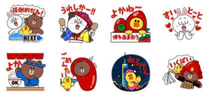 福岡市 × LINE FRIENDS