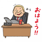 【無料スタンプ】WONDA がんばるお父さん応援スタンプ|配布期間は2017年5月8日(月)まで