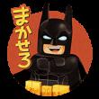 映画レゴ®バットマン × レンジャー