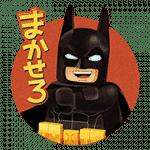 【無料スタンプ】映画レゴ®バットマン × レンジャー|配布期間は2017年5月9日(火)まで