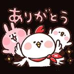 【無料スタンプ】ピスケ&うさぎ&ホンディー|配布期間は2017年5月22日(月)まで