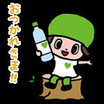 【無料スタンプ】グリーン ダ・カ・ラ|配布期間は2017年7月31日(月)まで