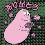 【無料スタンプ】LINE POP2xバーバパパ|配布期間は2017年5月16日(火)まで