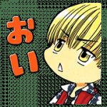 【無料スタンプ】HiGH&LOW g-sword|配布期間は2017年6月5日(月)まで