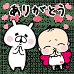 【無料スタンプ】ゆるうさぎ × チョコラ❤ベイベー|配布期間は2017年6月12日(月)まで