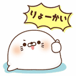 【無料スタンプ】毒舌あざらし×東京個別指導学院|配布期間は2017年6月26日(月)まで