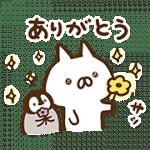 【無料スタンプ】ねこぺん日和×P&Gマイレピ|配布期間は2017年6月19日(月)まで