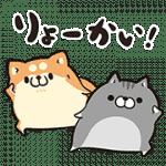 【無料スタンプ】ボンレス犬とボンレス猫|配布期間は2017年6月26日(月)まで