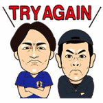 【無料スタンプ】キリン メッツ コーラ×ナインティナイン|配布期間は2017年9月21日(木)まで