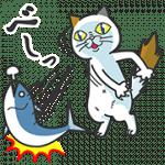 【無料スタンプ】タマ川 ヨシ子(猫)DHC会員限定!|配布期間は2017年8月29日(火)まで