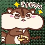 【無料スタンプ】あいづちちょリス|配布期間は2017年7月17日(月)まで