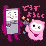 【無料スタンプ】ふくももちゃんとATMくん|配布期間は2017年7月3日(月)まで