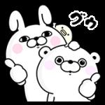 【無料スタンプ】うさぎ&くま100%×サントリー|配布期間は2017年7月10日(月)まで