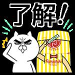 【無料スタンプ】ファミチキ先輩×目ヂカラ☆にゃんこ|配布期間は2017年7月10日(月)まで