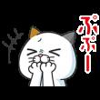 タマ川 ヨシ子(猫)全世界待望の第12弾