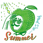 【無料スタンプ】ハードシードル 夏のオリジナルスタンプ|配布期間は2017年9月11日(月)まで