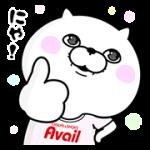 【無料スタンプ】アベイル×ぬこ100%|配布期間は2017年9月11日(月)まで