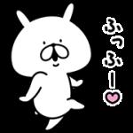 【無料スタンプ】シャンブル×ゆるうさぎ|配布期間は2017年9月11日(月)まで