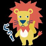 【無料スタンプ】futafutaフレンズ|配布期間は2017年9月11日(月)まで