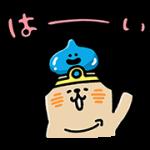 【無料スタンプ】アマゾンポチ×ドラクエXI×カナヘイ|配布期間は2017年9月21日(木)まで