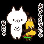 【無料スタンプ】もじじ×バナナの王様完熟王コラボスタンプ 配布期間は2017年9月21日(木)まで
