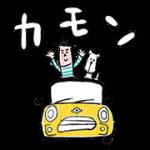 【無料スタンプ】MINIとでかけよう|配布期間は2017年12月12日(火)まで