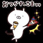 【無料スタンプ】うさまる×ジャイアントコーン|配布期間は2017年9月25日(月)まで