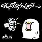 【無料スタンプ】うるせぇトリ×サントリーコラボスタンプ|配布期間は2017年7月31日(月)まで