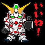 【無料スタンプ】LINE:ガンダム ウォーズ|配布期間は2017年8月17日(木)まで