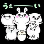 【無料スタンプ】うさぎ&くま100%と仲間達|配布期間は2017年8月7日(月)まで