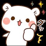【無料スタンプ】【第6弾】ゲスくま×レオパリスくん 配布期間は2017年8月14日(月)まで