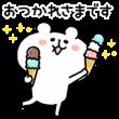 ゆるくま × タカミ
