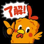 【無料スタンプ】エルチキンちゃん登場記念スタンプ 配布期間は2017年10月16日(月)まで