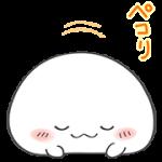【無料スタンプ】おもちちゃん 第2弾!|配布期間は2017年8月28日(月)まで