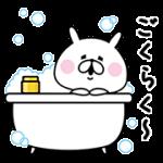【無料スタンプ】ゆるうさぎ×TSUBAKI|配布期間は2018年1月15日(月)まで