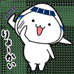 【無料スタンプ】「そらっち」誕生 配布期間は2017年9月18日(月)まで
