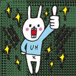 【無料スタンプ】ウサギのウー×ショップジャパン 配布期間は2017年9月18日(月)まで