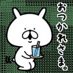 【無料スタンプ】ゆるうさぎ×草花木果コラボスタンプ|配布期間は2017年9月18日(月)まで