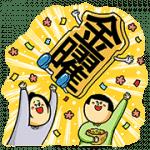 【無料スタンプ】まめきちまめこ×LINEデリマ|配布期間は2017年9月21日(木)まで