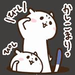 【無料スタンプ】ゆるカワおこじょ☆第2弾|配布期間は2017年10月23日(月)まで