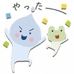 【無料スタンプ】アメでカエル|配布期間は2017年10月23日(月)まで