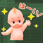 【無料スタンプ】キユーピーとヤサイな仲間たち|配布期間は2017年12月3日(日)まで