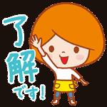 【無料スタンプ】忙しいママ★さくさく返事|配布期間は2017年10月2日(月)まで