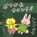 【無料スタンプ】くまいぬといろいろ生き物 × SM2|配布期間は2017年10月2日(月)まで