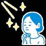 【無料スタンプ】ハダ子とハダ坊あと虫も|配布期間は2017年10月9日(月)まで