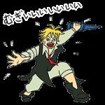 【無料スタンプ】七つの大罪×モンスト コラボ限定スタンプ|配布期間は2017年10月5日(木)まで